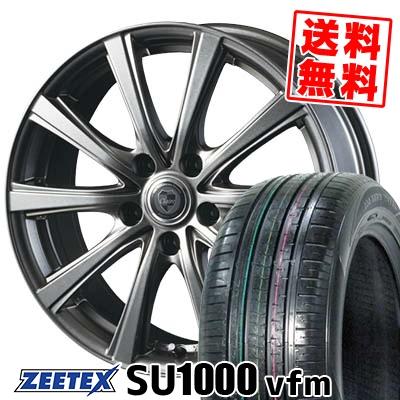 235/55R18 104V XL ZEETEX ジーテックス ZEETEX SU1000 vfm ジーテックス SU1000 vfm CLAIRE DG10 クレール DG10 サマータイヤホイール4本セット