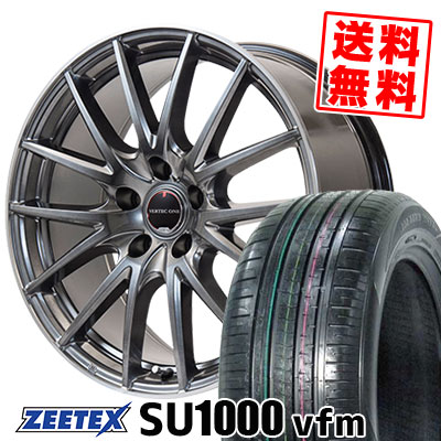 235/55R18 104V XL ZEETEX ジーテックス ZEETEX SU1000 vfm ジーテックス SU1000 vfm VERTEC ONE Eins.1 ヴァーテック ワン アインス ワン サマータイヤホイール4本セット