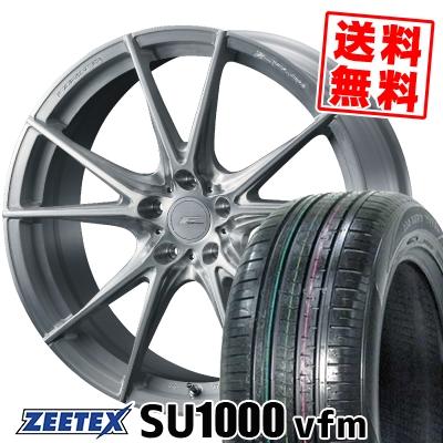 215/55R18 99V XL ZEETEX ジーテックス ZEETEX SU1000 vfm ジーテックス SU1000 vfm WEDS F ZERO FZ-2 ウェッズ エフゼロ FZ-2 サマータイヤホイール4本セット