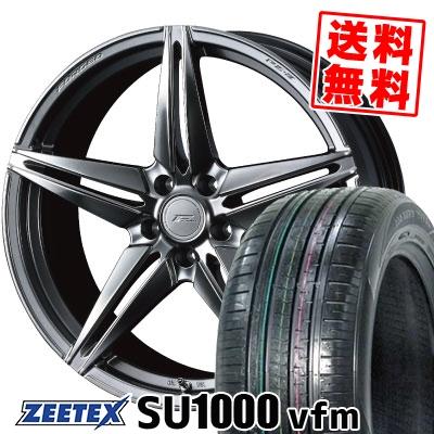 235/55R18 104V XL ZEETEX ジーテックス ZEETEX SU1000 vfm ジーテックス SU1000 vfm WEDS F ZERO FZ-3 ウェッズ エフゼロ FZ-3 サマータイヤホイール4本セット
