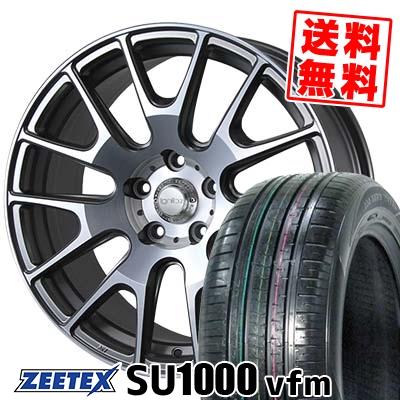 215/55R18 99V XL ZEETEX ジーテックス ZEETEX SU1000 vfm ジーテックス SU1000 vfm IGNITE XTRACK イグナイト エクストラック サマータイヤホイール4本セット