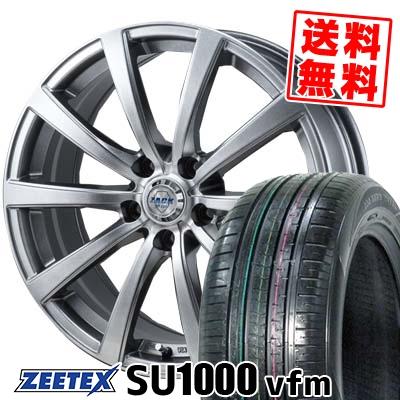 215/55R18 99V XL ZEETEX ジーテックス ZEETEX SU1000 vfm ジーテックス SU1000 vfm ZACK JP-110 ザック JP110 サマータイヤホイール4本セット【取付対象】