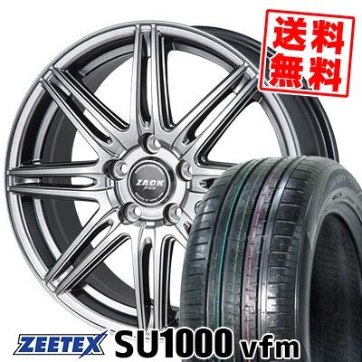 235/55R18 104V XL ZEETEX ジーテックス ZEETEX SU1000 vfm ジーテックス SU1000 vfm ZACK JP-818 ザック ジェイピー818 サマータイヤホイール4本セット