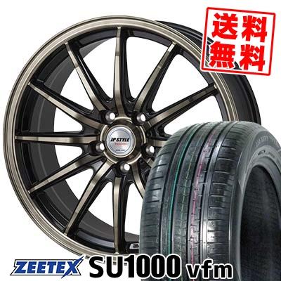 235/60R18 107W XL ZEETEX ジーテックス ZEETEX SU1000 vfm ジーテックス SU1000 vfm JP STYLE Vercely JPスタイル バークレー サマータイヤホイール4本セット