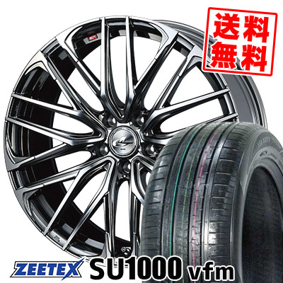 235/60R18 107W XL ZEETEX ジーテックス ZEETEX SU1000 vfm ジーテックス SU1000 vfm WEDS LEONIS SK ウェッズ レオニスSK サマータイヤホイール4本セット