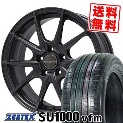 215/55R18 99V XL ZEETEX ジーテックス ZEETEX SU1000 vfm ジーテックス SU1000 vfm LeyBahn WGS レイバーン WGS サマータイヤホイール4本セット