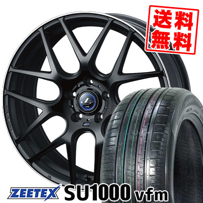 215/55R18 99V XL ZEETEX ジーテックス ZEETEX SU1000 vfm ジーテックス SU1000 vfm WEDS LEONIS NAVIA06 ウェッズ レオニス ナヴィア06 サマータイヤホイール4本セット