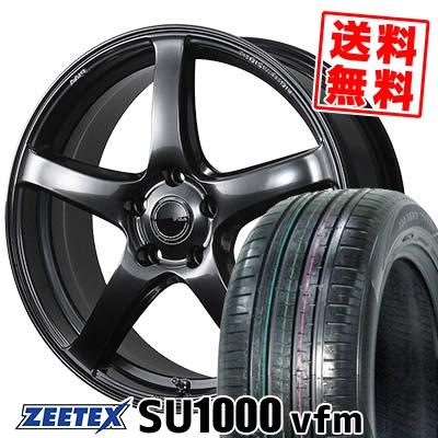215/55R18 99V XL ZEETEX ジーテックス ZEETEX SU1000 vfm ジーテックス SU1000 vfm PIAA Eleganza S-01 PIAA エレガンツァ S-01 サマータイヤホイール4本セット