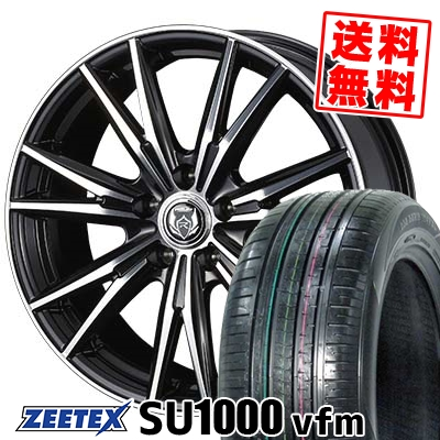 235/60R18 107W XL ZEETEX ジーテックス ZEETEX SU1000 vfm ジーテックス SU1000 vfm WEDS RIZLEY DK ウェッズ ライツレーDK サマータイヤホイール4本セット