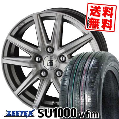 215/55R18 99V XL ZEETEX ジーテックス ZEETEX SU1000 vfm ジーテックス SU1000 vfm SEIN SS ザイン エスエス サマータイヤホイール4本セット