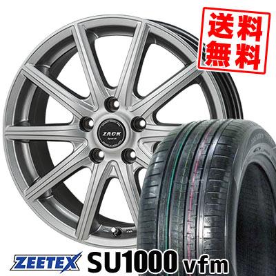 215/55R18 99V XL ZEETEX ジーテックス ZEETEX SU1000 vfm ジーテックス SU1000 vfm ZACK SPORT-01 ザック シュポルト01 サマータイヤホイール4本セット【取付対象】