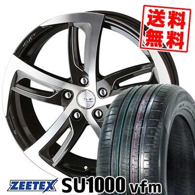 235/60R18 107W XL ZEETEX ジーテックス ZEETEX SU1000 vfm ジーテックス SU1000 vfm STEINER SF-C シュタイナー SF-C サマータイヤホイール4本セット