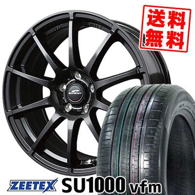 235/55R18 SU1000 104V XL ZEETEX ジーテックス ZEETEX SU1000 vfm SU1000 ZEETEX ジーテックス SU1000 vfm SCHNEDER StaG シュナイダー スタッグ サマータイヤホイール4本セット, Life With Pet:b02f4cf2 --- sunward.msk.ru