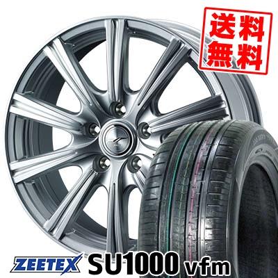 215/55R18 99V XL ZEETEX ジーテックス ZEETEX SU1000 vfm ジーテックス SU1000 vfm JOKER STIR ジョーカー ステア サマータイヤホイール4本セット