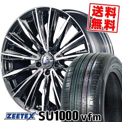 235/60R18 107W XL ZEETEX ジーテックス ZEETEX SU1000 vfm ジーテックス SU1000 vfm RAYS VERSUS STRATAGIA VOUGE レイズ ベルサス ストラテジーア ヴォウジェ サマータイヤホイール4本セット