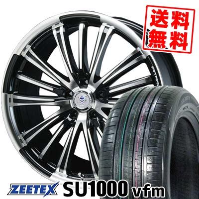 235/55R18 104V XL ZEETEX ジーテックス ZEETEX SU1000 vfm ジーテックス SU1000 vfm BAHNS TECK VR-01 バーンズテック VR01 サマータイヤホイール4本セット