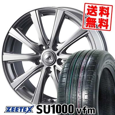235/55R18 104V XL ZEETEX ジーテックス ZEETEX SU1000 vfm ジーテックス SU1000 vfm AZ sports YL-10 AZスポーツ YL-10 サマータイヤホイール4本セット