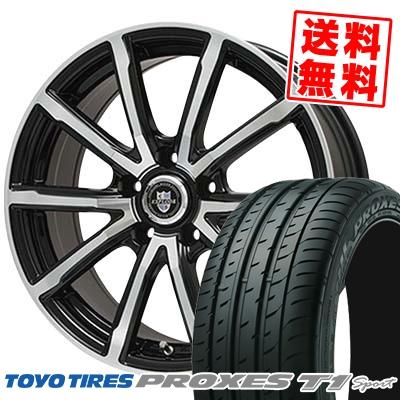 225/55R16 TOYO TIRES トーヨー タイヤ PROXES T1 Sport プロクセス T1スポーツ EXPLODE-BPV エクスプラウド BPV サマータイヤホイール4本セット