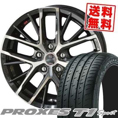 205/55R16 94W TOYO TIRES トーヨー タイヤ PROXES T1 sport プロクセス T1スポーツ SMACK REVILA スマック レヴィラ サマータイヤホイール4本セット