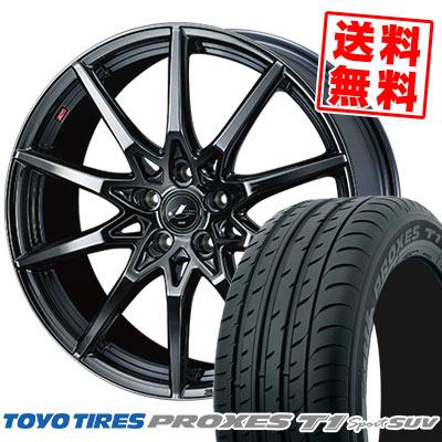 225/55R19 99V TOYO TIRES トーヨー タイヤ PROXES T1 Sport SUV プロクセス T1スポーツ SUV weds LEONIS SV ウェッズ レオニス SV サマータイヤホイール4本セット