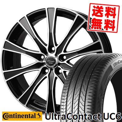 日本最大のブランド 225/55R17 CONTINENTAL コンチネンタル UltraContact UC6 ウルトラコンタクト UC6 Warwic Carozza ワーウィック カロッツァ サマータイヤホイール4本セット, 留萌市 ebd9e38b