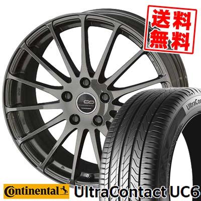 235/45R17 CONTINENTAL コンチネンタル UltraContact UC6 ウルトラコンタクト UC6 ENKEI CREATIVE DIRECTION CDF1 エンケイ クリエイティブ ディレクション CD-F1 サマータイヤホイール4本セット