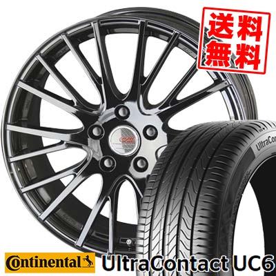 225/55R17 CONTINENTAL コンチネンタル UltraContact UC6 ウルトラコンタクト UC6 ENKEI CREATIVE DIRECTION CDS1 エンケイ クリエイティブ ディレクション CD-S1 サマータイヤホイール4本セット