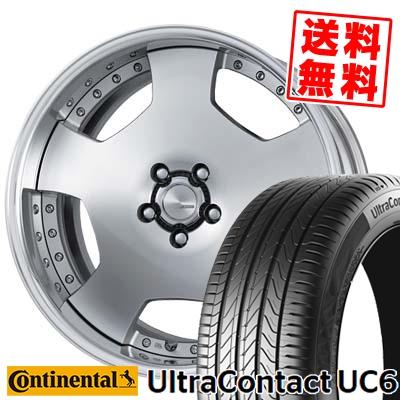 都内で 245/50R18 CONTINENTAL コンチネンタル UltraContact UC6 ウルトラコンタクト UC6 WORK LANVEC LD1 ワーク ランベック エルディーワン サマータイヤホイール4本セット【取付対象】, 偉大な 4d61abb5
