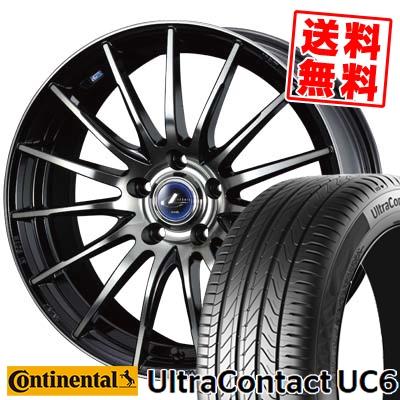 16インチ CONTINENTAL コンチネンタル UltraContact UC6 ウルトラコンタクト 205 55 日本最大級の品揃え 16 205-55-16 サマーホイールセット 05 サマータイヤホイール4本セット オンライン限定商品 NAVIA weds ナヴィア レオニス LEONIS 取付対象 55R16 ウエッズ