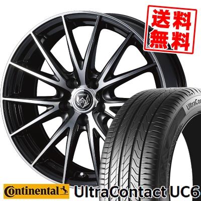 205/55R16 91V CONTINENTAL コンチネンタル UltraContact UC6 ウルトラ コンタクト UC6 WEDS RIZLEY VS ウェッズ ライツレー VS サマータイヤホイール4本セット