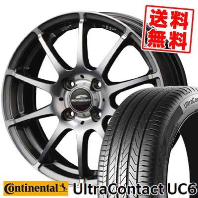205/45R16 CONTINENTAL コンチネンタル UltraContact UC6 ウルトラコンタクト UC6 SCHNEDER StaG シュナイダー スタッグ サマータイヤホイール4本セット