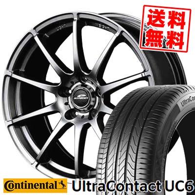225/55R17 CONTINENTAL コンチネンタル UltraContact UC6 ウルトラコンタクト UC6 SCHNEDER StaG シュナイダー スタッグ サマータイヤホイール4本セット
