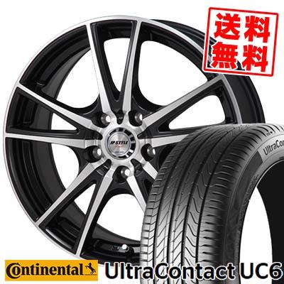 205/55R16 CONTINENTAL コンチネンタル UltraContact UC6 ウルトラコンタクト UC6 JP STYLE Vogel JPスタイル ヴォーゲル サマータイヤホイール4本セット