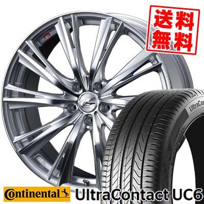 205/55R16 CONTINENTAL コンチネンタル UltraContact UC6 ウルトラコンタクト UC6 weds LEONIS WX ウエッズ レオニス WX サマータイヤホイール4本セット
