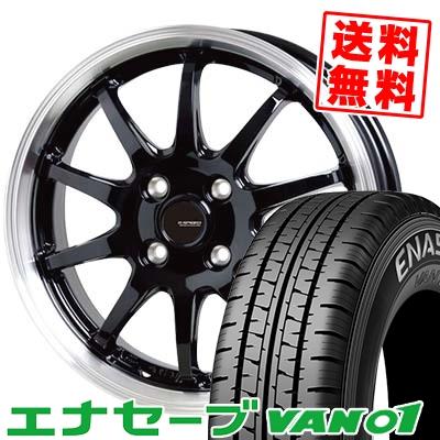 165/80R14 97/95N DUNLOP ダンロップ ENASAVE VAN01 エナセーブ VAN01 G.speed P-04 ジースピード P-04 サマータイヤホイール4本セット