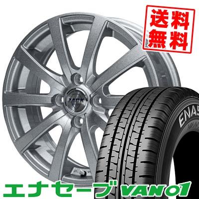 145R12 8PR DUNLOP ダンロップ ENASAVE VAN01 エナセーブ VAN01 ZACK JP-110 ザック JP110 サマータイヤホイール4本セット