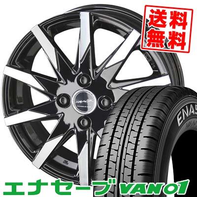 165/80R14 DUNLOP ダンロップ ENASAVE VAN01 エナセーブ VAN01 SMACK SFIDA スマック スフィーダ サマータイヤホイール4本セット