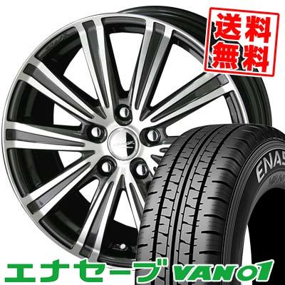 205/70R15 DUNLOP ダンロップ ENASAVE VAN01 エナセーブ VAN01 SMACK SPARROW スマック スパロー サマータイヤホイール4本セット