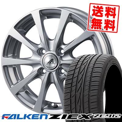155/65R13 73H FALKEN ファルケン ZIEX ZE912 ジークス ZE912 AZ SPORTS EX10 AZスポーツ EX10 サマータイヤホイール4本セット