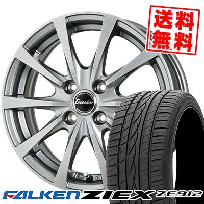 155/65R13 FALKEN ファルケン ZIEX ZE912 ジークス ZE912 Exceeder E03 エクシーダー E03 サマータイヤホイール4本セット