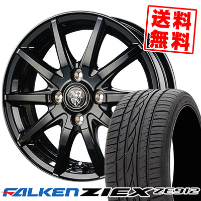 155/65R13 73H FALKEN ファルケン ZIEX ZE912 ジークス ZE912 TRG-GB10 TRG GB10 サマータイヤホイール4本セット