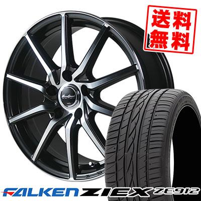 225/60R16 98H FALKEN ファルケン ZIEX ZE912 ジークス ZE912 EuroSpeed S810 ユーロスピード S810 サマータイヤホイール4本セット