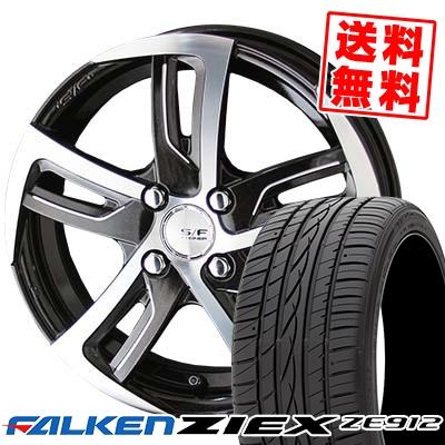 195/45R15 78W FALKEN ファルケン ZIEX ZE912 ジークス ZE912 STEINER SF-C シュタイナー SF-C サマータイヤホイール4本セット