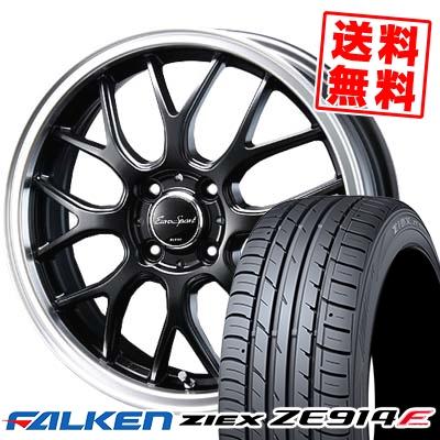 205/45R16 87W XL FALKEN ファルケン ZIEX ZE914F ジークス ZE914F Eoro Sport Type 805 ユーロスポーツ タイプ805 サマータイヤホイール4本セット