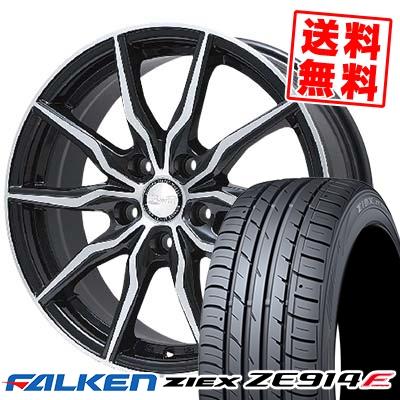 205/55R16 FALKEN ファルケン ZIEX ZE914F ジークス ZE914F B-win KRX B-win KRX サマータイヤホイール4本セット