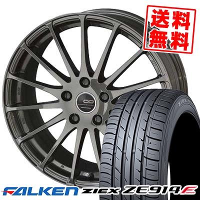 215/50R17 91W FALKEN ファルケン ZIEX ZE914F ジークス ZE914F ENKEI CREATIVE DIRECTION CDF1 エンケイ クリエイティブ ディレクション CD-F1 サマータイヤホイール4本セット