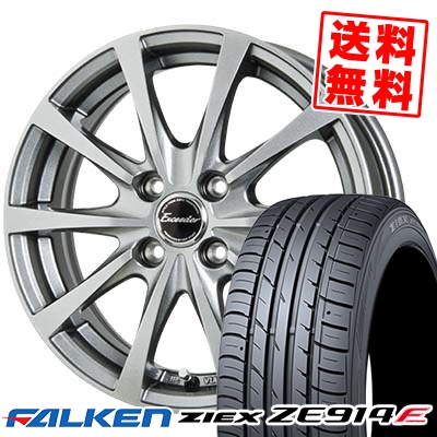 195/50R15 FALKEN ファルケン ZIEX ZE914F ジークス ZE914F Exceeder E03 エクシーダー E03 サマータイヤホイール4本セット