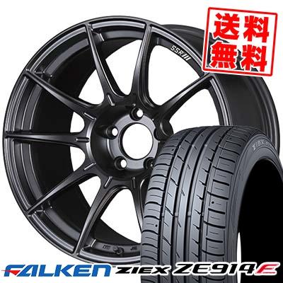 【在庫処分】 215/50R17 FALKEN ファルケン ZE914F ファルケン SSR ZIEX ZE914F ジークス ZE914F SSR GT X01 SSR GT X01 サマータイヤホイール4本セット【取付対象】, 手づくりバッグのお店 花やか:797029b6 --- jeuxtan.com