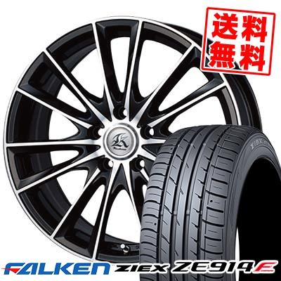 205/50R17 FALKEN ファルケン ZIEX ZE914F ジークス ZE914F Kashina FV7 カシーナ FV7 サマータイヤホイール4本セット