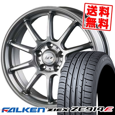 205/50R17 93W XL FALKEN ファルケン ZIEX ZE914F ジークス ZE914F LCZ010 LCZ010 サマータイヤホイール4本セット